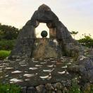Arirang monument