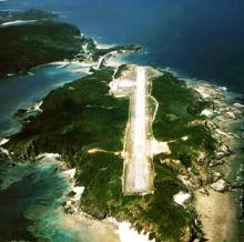 Kerama Airport at Fukaji island