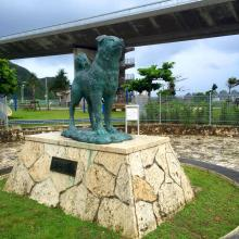 Statue of Shiro at Aka island